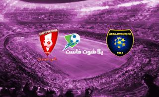 نتيجة مباراة التعاون والوحدة اليوم الثلاثاء 24-11-2020 في الدوري السعودي