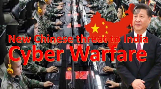 what is cyber warfare attacks?