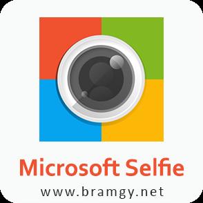 تحميل برنامج مايكروسوفت سيلفي مجاناً برابط مباشر