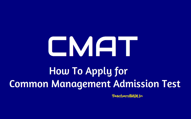 how to apply for cmat 2019 (common management admission test),nta cmat online application form,last date for cmat application sumbission,nta cmat exam date