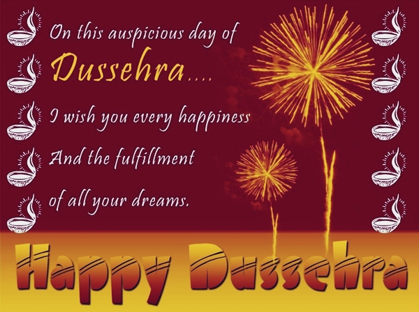 Happy Dussehra SMS in English 2017 with Message, Wishes, Greetings