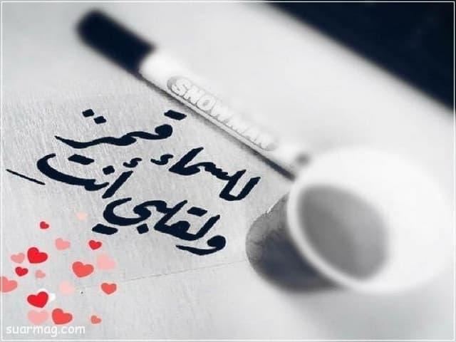 صور مكتوب عليها كلام حب 15 | written love photos 15