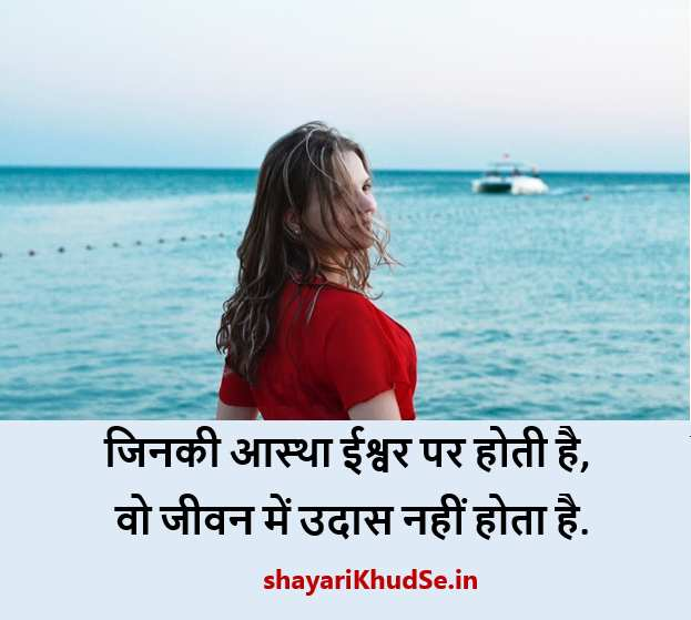 latest vishwas images, latest vishwas images download