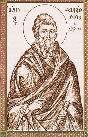 Όσιος Θαλάσσιος ο Λίβυος έζησε κατά το έτος 660 μ.Χ.