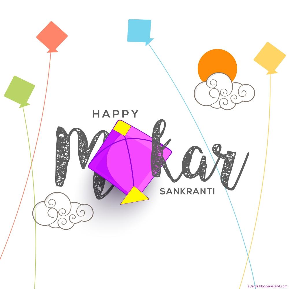Best wishes Happy Makar sankranti 2021 wishes images