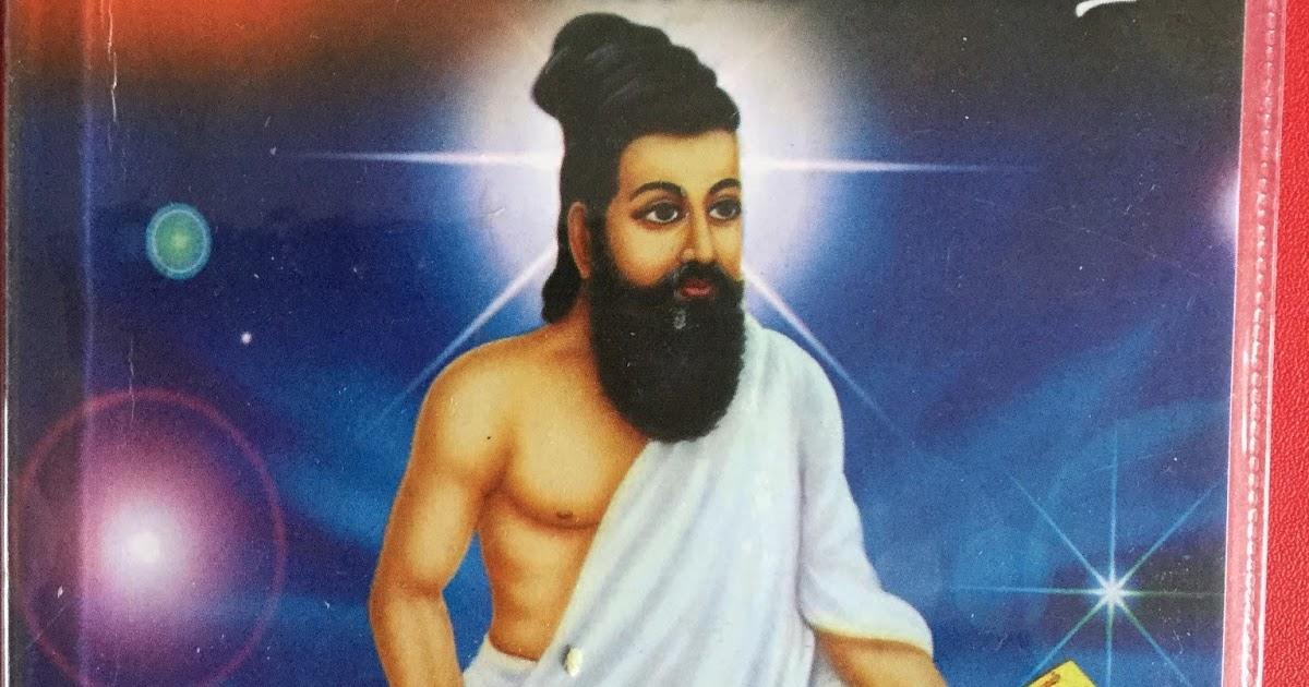 samudrika lakshanam book in tamil pdf 23golkes
