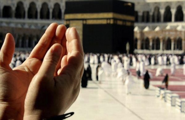 Doa Di Masjidil Haram