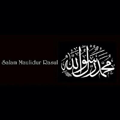 Salam Maulidur Rasul 1441 H Bersamaan 9 November 2019