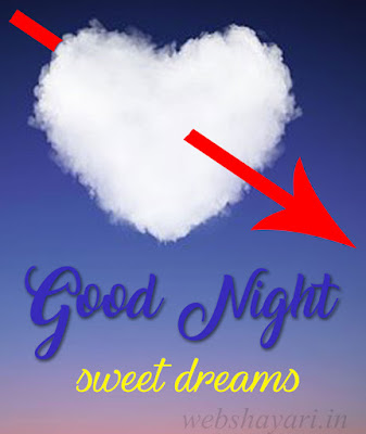heart good night pic hd
