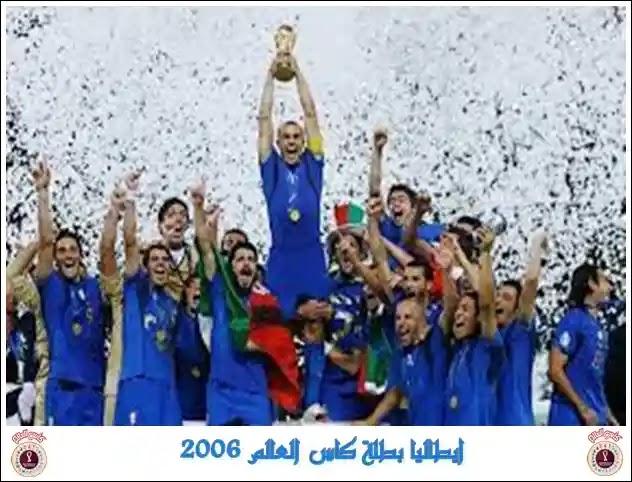 كأس العالم 2006,ايطاليا,جميع أهداف منتخب أيطاليا في كاس العالم 2006 م,العالم,كاس العالم 2006,نهائي كاس العالم 2006,ايطاليا vs فرنسا 5-3 نهائي كأس العالم 2006,ايطاليا مارشيلو ليبي .. ايطاليا بطل كأس العالم 2006,ايطاليا 2006,نهائي كأس العالم,منتخب ايطاليا 2006,نصف نهائي كأس العالم 2006,كاس العالم للقارات,كأس العالم,إيطاليا,منتخب إيطاليا,كأس العالم 2014,أغنية كأس العالم 2014,مباراة من الذاكرة - الحلقة الثالثة - ايطاليا وفرنسا نهائي كأس العالم 2006,ايطاليا والمانيا,ايطاليا واستراليا,فرنسا ايطاليا
