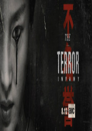 The Terror 2019 S02E04 HDRip 720p Dual Audio In Hindi English