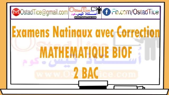 Examens nationaux mathématiques 2ème bac Biof 2020