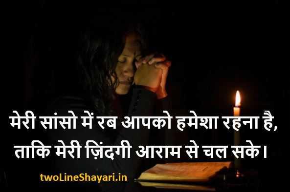 life status in hindi images hd, life sad status in hindi images, single life status in hindi images, life status in hindi pic