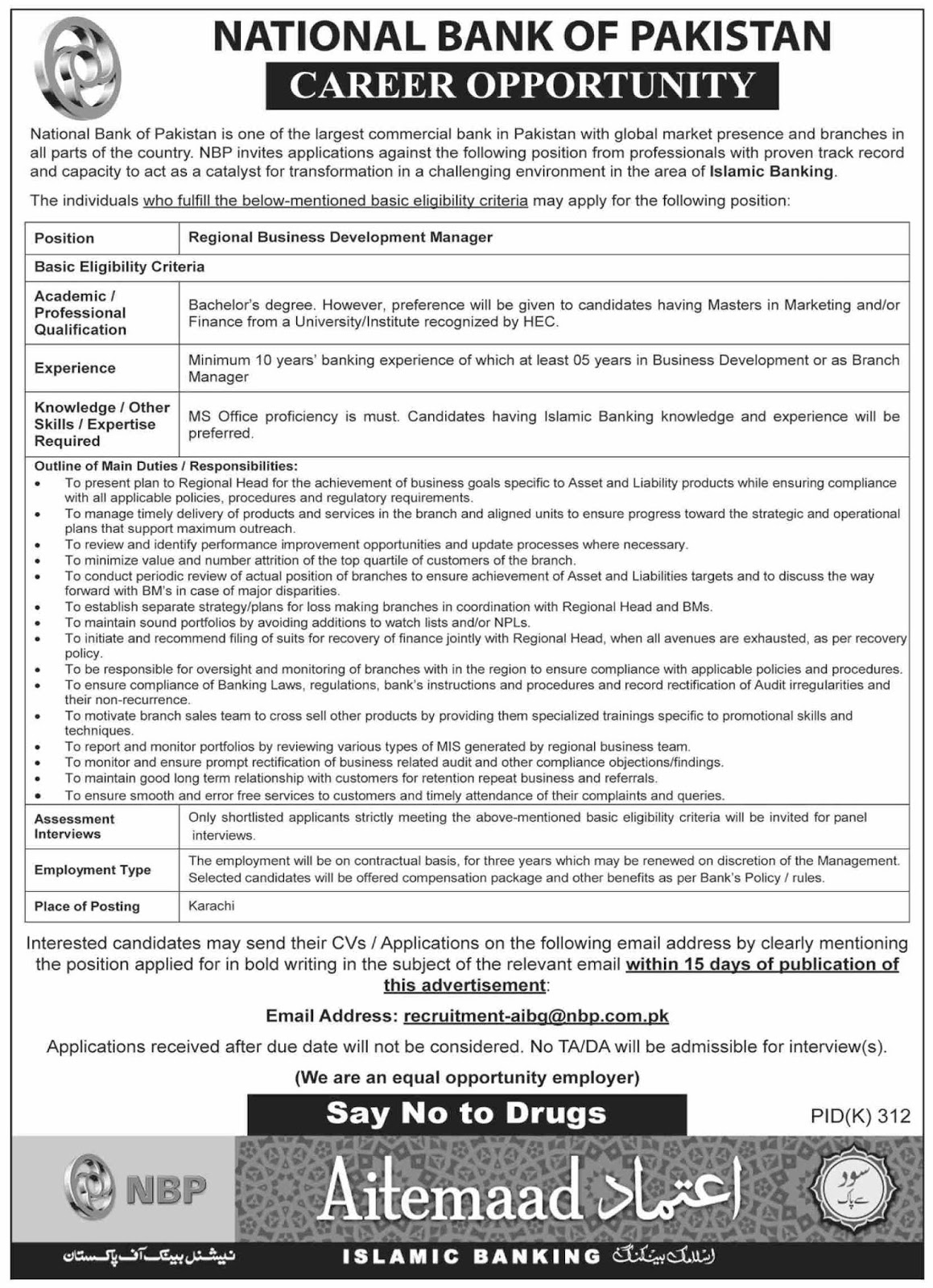 Advertisement for National Bank of Pakistan Jobs