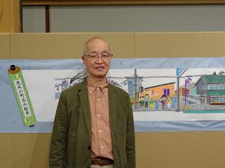 絵巻展のスタート部と作者の鶴丸さん