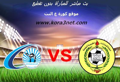 موعد مباراة اتحاد كلباء وبنى ياس اليوم 14-3-2020 دورى الخليج العربى الاماراتى