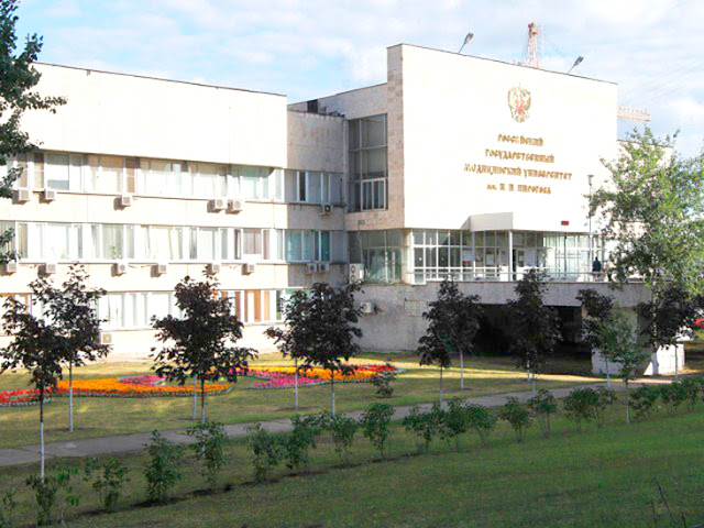 MBBS Fee of Pirogov Russian National Research Medical University (RNRMU)