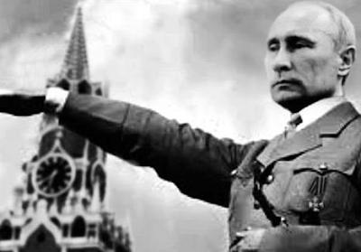 Литерный фашизм в путинской России