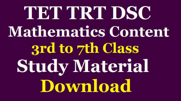 TET TRT DSC Mathematics Content 3rd to 7th Class Study Material Download /2020/01/TET-TRT-DSC-Mathematics-Content-3rd-to-7th-Class-Study-Material-Download.html