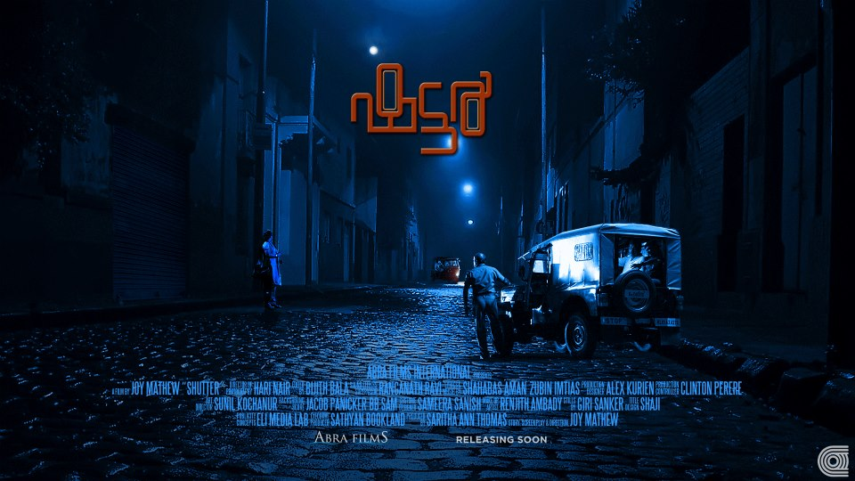 shutter malayalam movie online