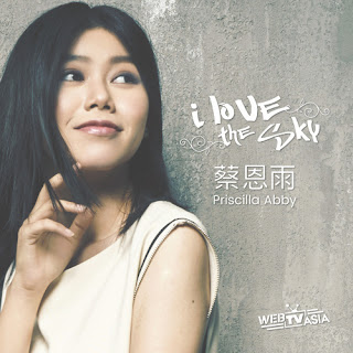Priscilla Abby 蔡恩雨 - I Love The Sky Lyrics 歌詞 with Pinyin and English Translation