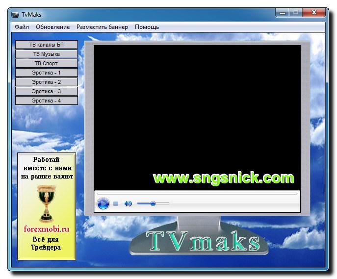 Программа передач на все каналы  Официальный сайт