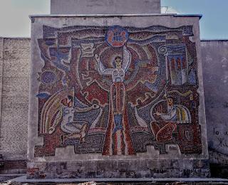 Посёлок Удачное. Закрытый центр культуры и досуга. Мозаичное панно