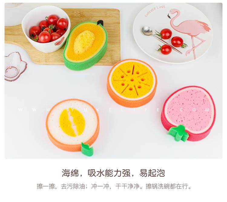 Fruit Style Thickened Sponge  Buy on Amazon and Aliexpress