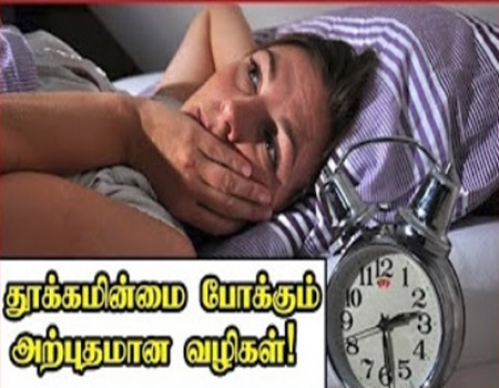 Top Solutions For Sleepless Nights | Prevention in Tamil