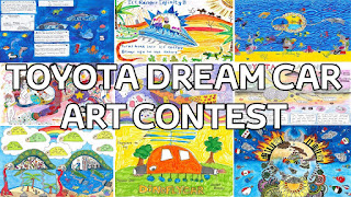 Toyota Dream Car Art Contest 2020 [Kids & Teenagers] | 14th Edition