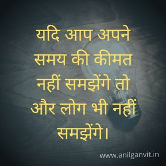 success quotes in hindi3