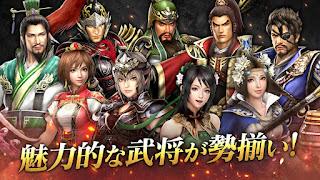 真・三國無双 斬 Dynasty Warriors Unleashed JP_fitmods.com