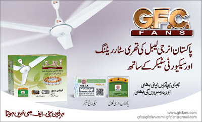 GFC Energy Saver Fans with Pakistan Energy Label Three Star Rating Security Sticker