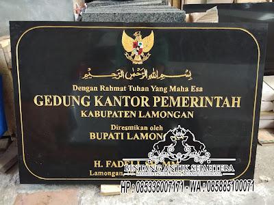 Peresmian Gedung Marmer Granit, Prasasti Granit Tulungagung, Sentral Prasasti Marmer