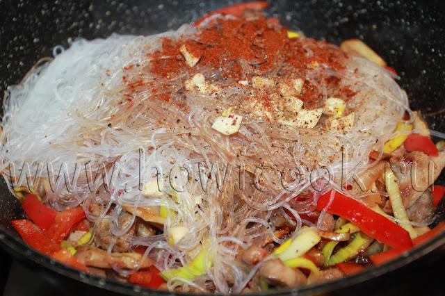 рецепт фунчозы с мясом и овощами с пошаговыми фото