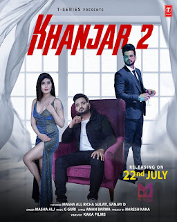 Khanjar 2 Lyrics - Masha Ali   Latest Punjabi Song 2019