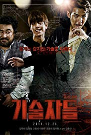 Hd Movies The Con Artists Tagalog Dubbed