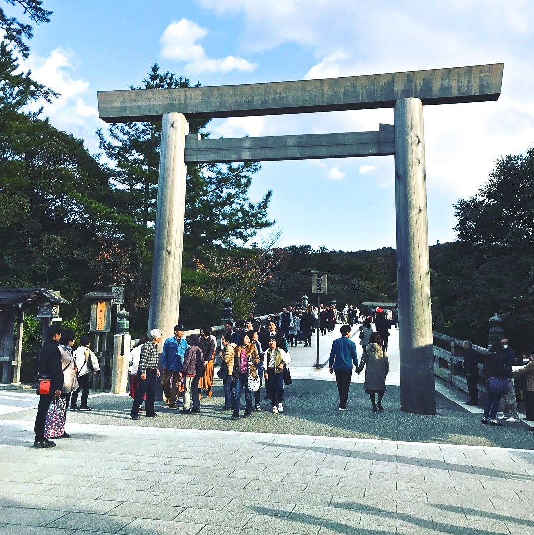 Hike a Forested Pilgrimage Trail and Escape to a Hidden Shrine in ...