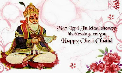 2020 Happy Cheti Chand Wishes Quotes HD images in english