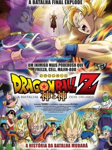 Download Dragon Ball Z: A Batalha dos Deuses Dublado (AVI e RMVB)