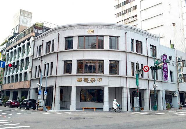 20191101144940 53 - 2019年11月台中新店資訊彙整,36間台中餐廳