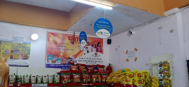 Kirana stores in Kanpur to offer e-commerce service to  customers through AnyDukaan app