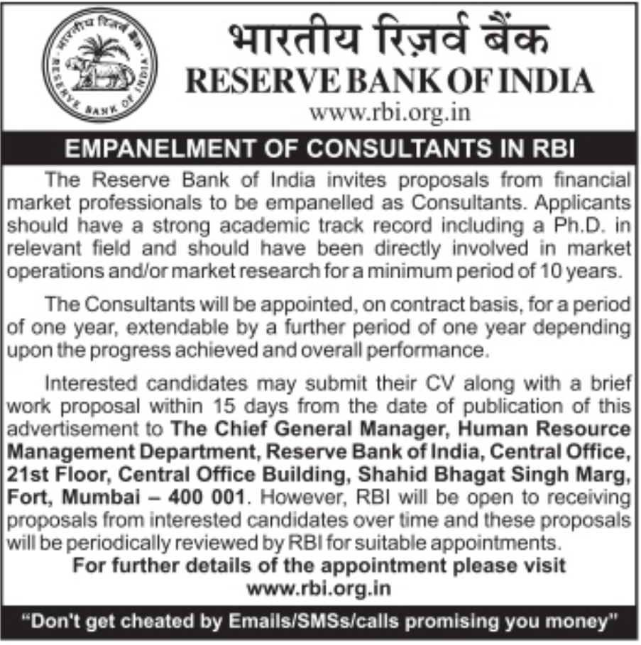 reserve bank of india recruitment apply online 2014