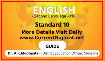 GSEB SSC Std 10 New Syllabus English Question Bank 2021 By District Education Office Mahesana