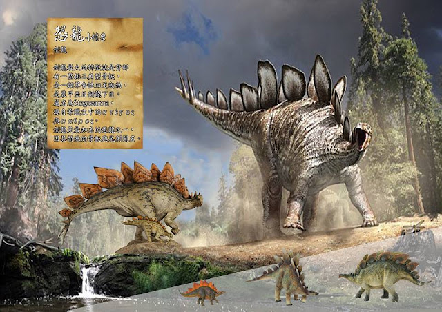 12347712 1759452447617996 1709845006865780655 n - 台中侏儸紀樂園│12月18日全台唯一戶外大型恐龍展正式開幕囉(內有空拍圖)