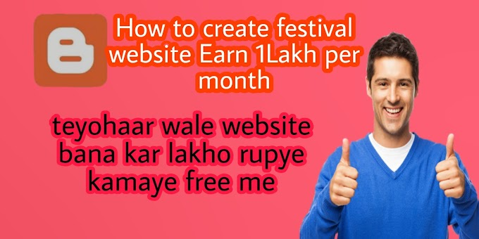 How to create festival website Earn 1Lakh per month