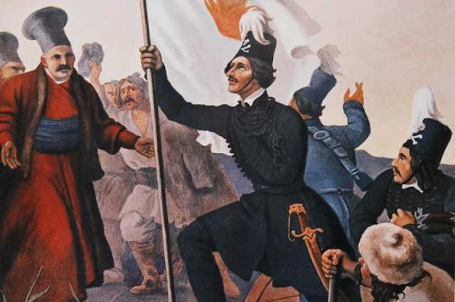 Ο Αλέξανδρος Υψηλάντης και η συμμετοχή των Ποντίων, των Μικρασιατών και των Ελλήνων της Διασποράς στον Αγώνα του 1821
