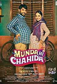 Munda Hi Chahida 2019 Full Movie Download 300MB 480p