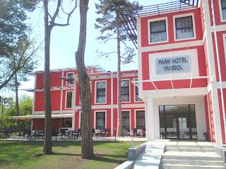 New, Park Hotel, Yambol,