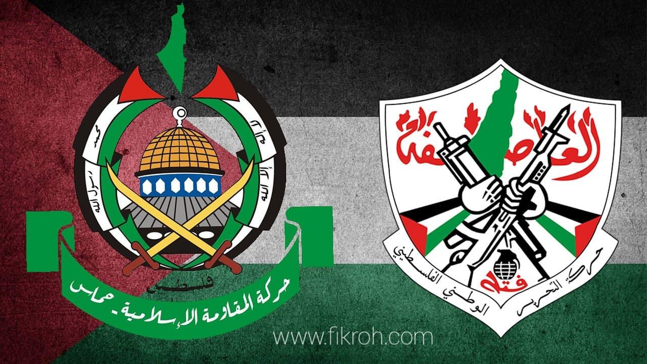 Mengenal HAMAS dan Fatah, Dua Faksi Beda Ideologi